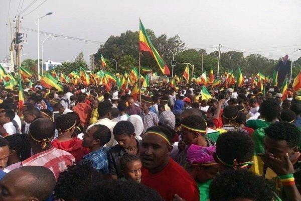 Rally _Bahir Dar_ Ethiopia
