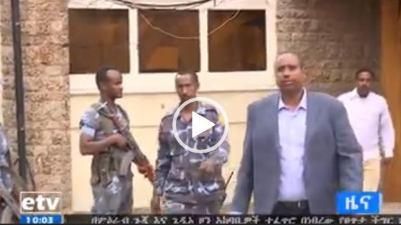Abdi Illey taken to prison in the capital Addis Ababa