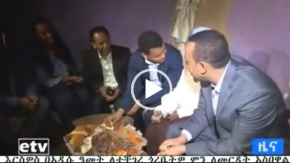 Abiy Ahmed visiting neighbor kicking off renovation of shanty house