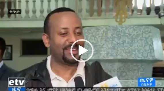 PM Abiy Ahmed visited Abune Merkorios in the capital Addis Ababa