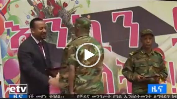 Working on army reform, Dr. Abiy Ahmed tells graduating military officers
