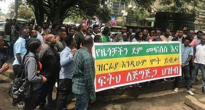 Ethiopia _ Jijiga