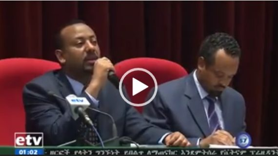 """Authorities must respect law,people and their religion"" says PM Abiy Ahmed"