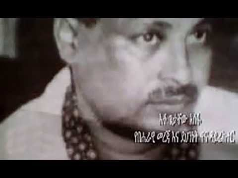 Former intelligence chief became fugitive as Ethiopia issues arrest warrant