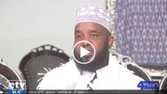 How do Somali religious leaders feel about the incident in Jijiga? Watch.