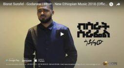 New Ethiopian Music : Bisrat Surafel – Godanaw