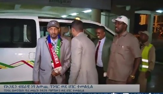 ONLF rebel leaders returned to Ethiopia for peaceful struggle