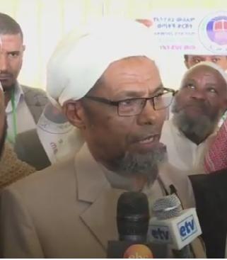 Ethiopian Islamic Scholars