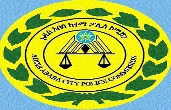 Addis Ababa Police Commission_