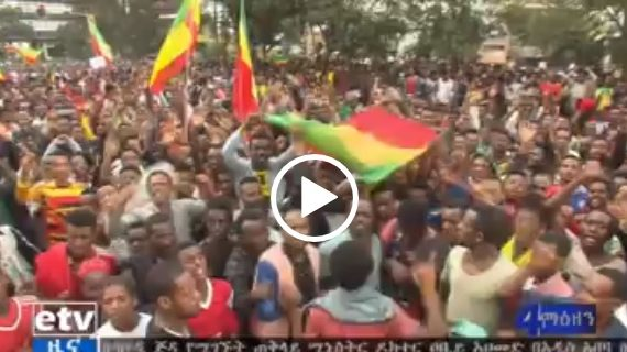 Addis Ababa residents took to the street to condemn Burayu massacre