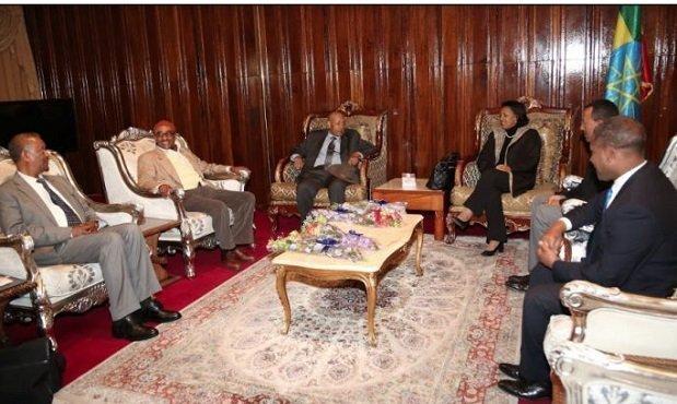 EPRP _Ethiopia