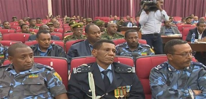 Ethiopian National Security Council