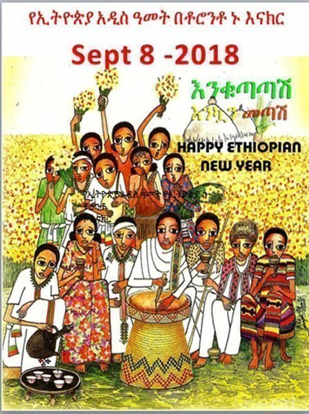 Ethiopian New year in Toronto_
