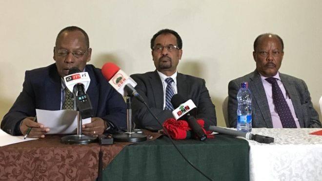 Oromo radical _ Ethiopia
