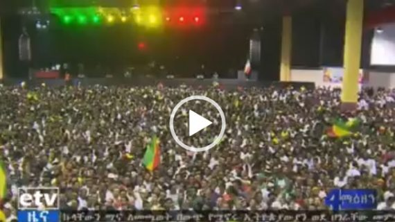 Tamagne Beyene celebrated at Millennium Hall