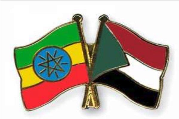 Ethiopia Sudan Border