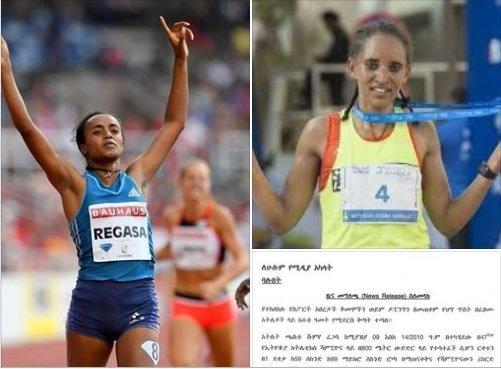 Ethiopia _ doping