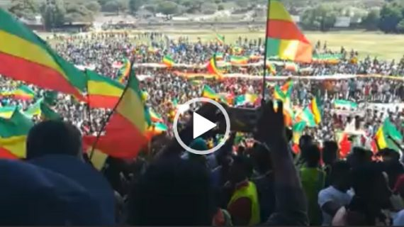 Ginbot 7 gets warm reception in Adama, Oromo region of Ethiopia