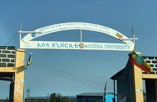 Assosa University _Ethiopia