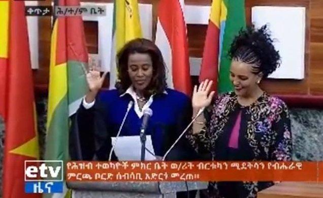 Birtukan Mideksa _ Ethiopia