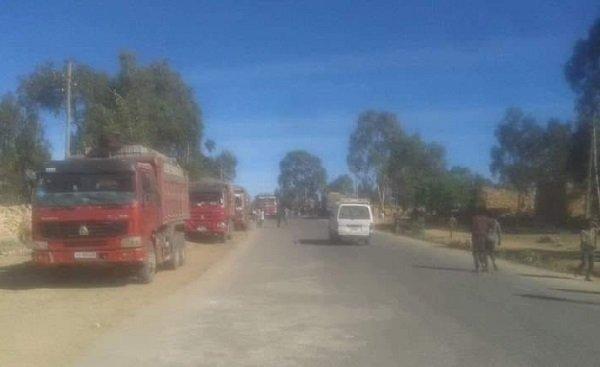 Eritrea _ Border