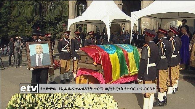 Girma Wolde-Giorgis _funeral