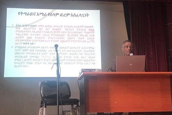 Amhara-Tigray Peace Conference at Mekelle University