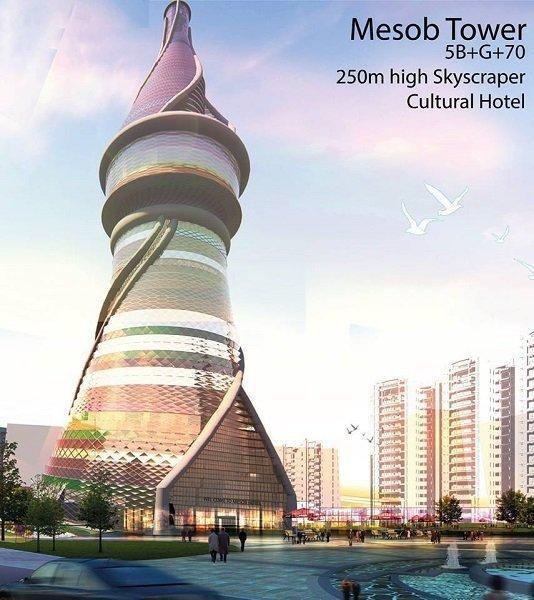 Moseb Tower _ Ethiopia