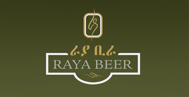 Raya Brewery share sale brings significant profit to United Insurance