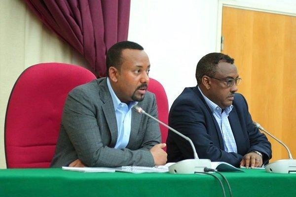 EPRDF _ Ethiopia