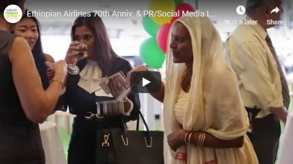 Ethiopian Airlines 70th Year anniversary celebration in Toronto