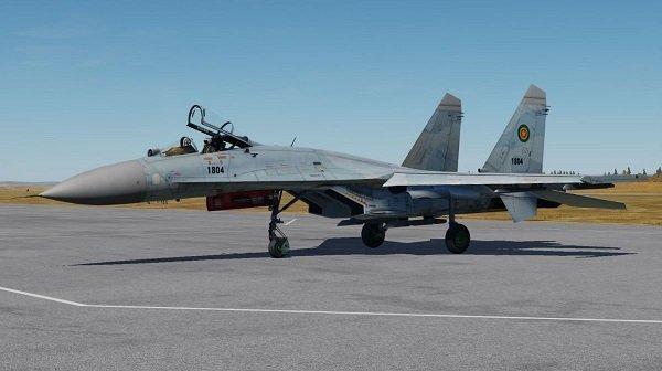Ethipoia -Air force