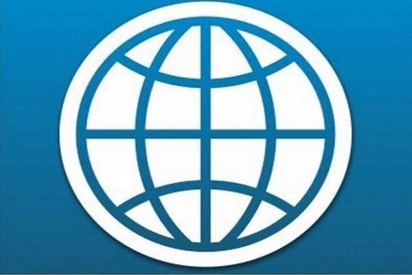 World Bank _ Yonas Biru _discrimination