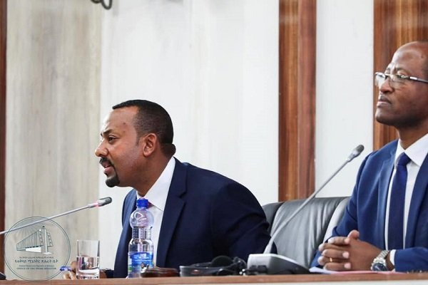 """""""We do not negotiate over sovereignty and unity of Ethiopia"""" Abiy Ahmed"""