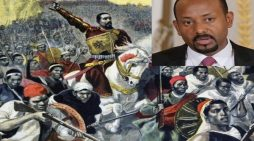 Adwa and Abiy's mixed message on federalism in Ethiopia (By Teshome M. Borago)