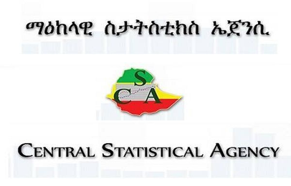 Central Statistical Agency _ Ethiopia
