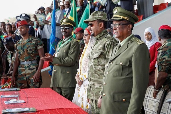 Defense Force Day_Ethiopia