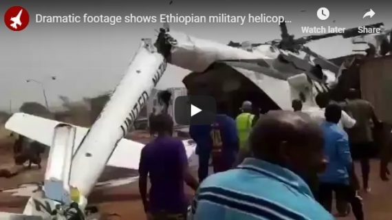Video footage of military helicopter crash in Abyei