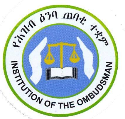 Ethiopian Ombudsman _ Ethiopia