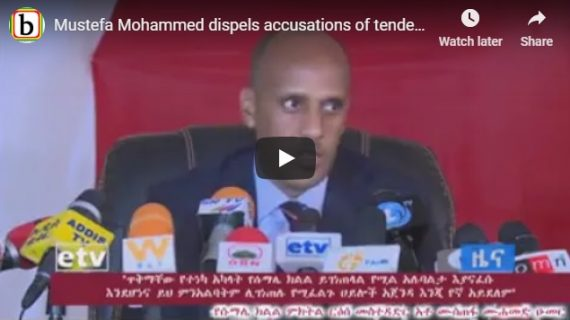 Mustefa Mohammed dismiss accusations of tendency to secede from Ethiopia
