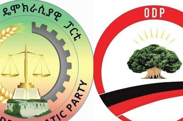 Amhara Democratic Party and Oromo Democratic Party executives reportedly held discussion