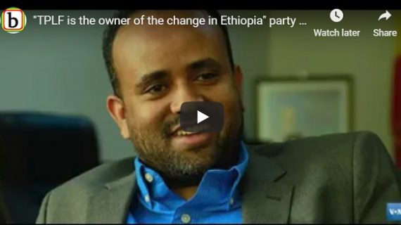 """TPLF is owner of change in Ethiopia,"" claims the party"