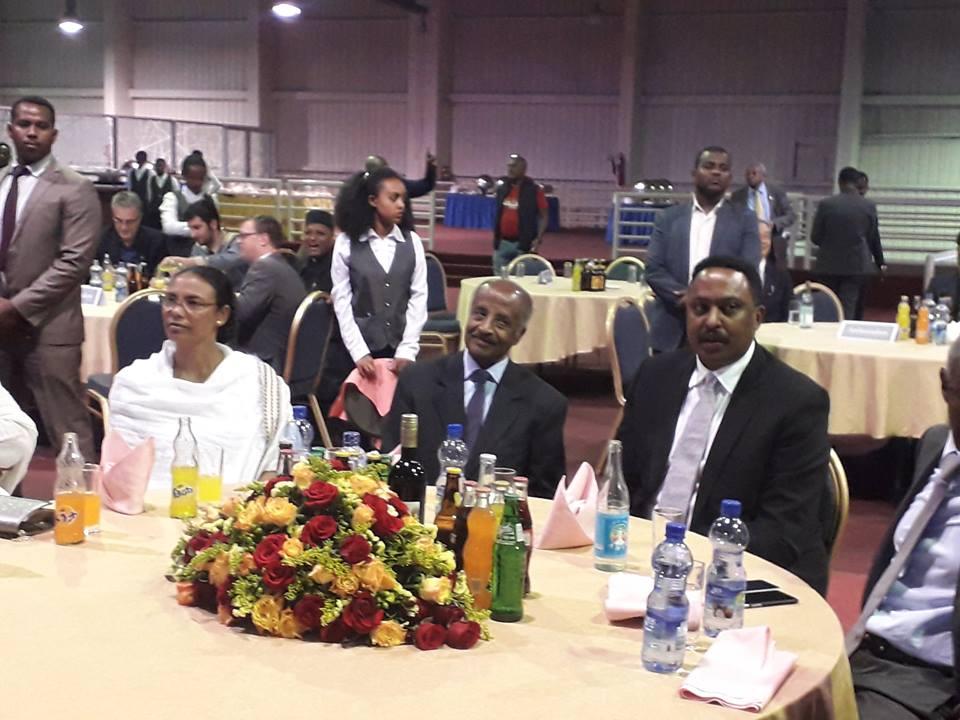 Usman Saleh and Worqneh Gebeyehu _ Ethiopia