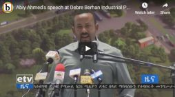 Abiy Ahmed's speech during Debre Berhan Industrial Park Inauguration