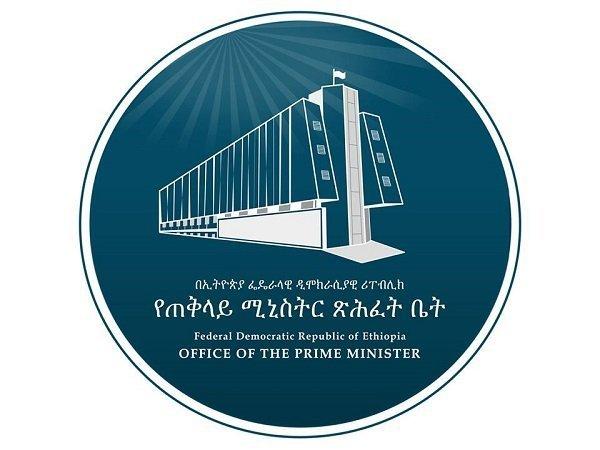 Addis Ababa Dispute _ Ethiopia_