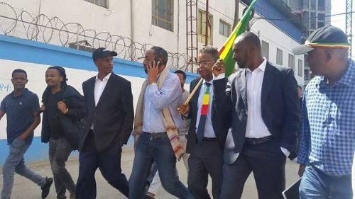 Baladera _ Addis Ababa