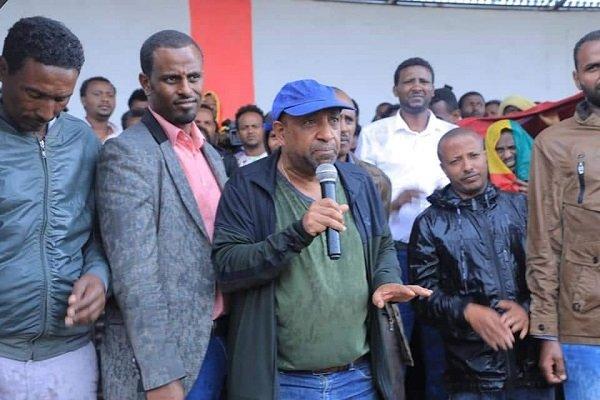 Arbegnoch Ginbot 7 Bahir Dar meeting postponed following violence