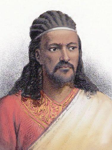 Emperor Tewodros  II _ Ethiopia