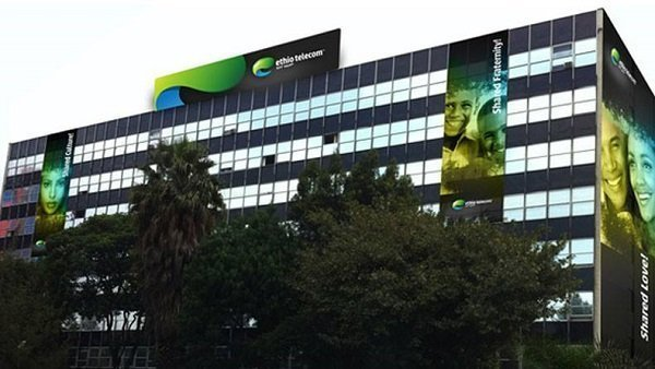 EthioTelecom giveaway 70,000 mobile phones for women on March 8