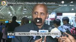 CEO : Ethiopian Airlines carrying out scheduled flights while caring for victim's families